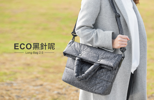 Long-Bag 2.0(ECO黑針呢)
